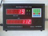 HQ-210智能水泥计数器
